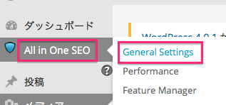 All in One SEO General Settings