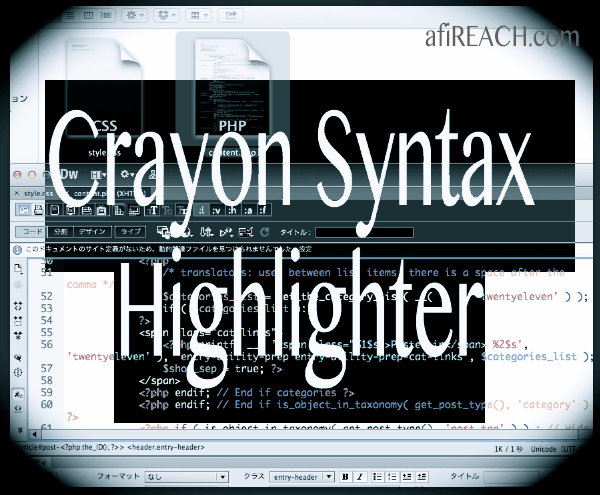 Crayon Syntax Highlighter-